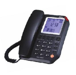 BPL 3087